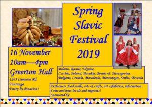 Весенний Славянский фестиваль